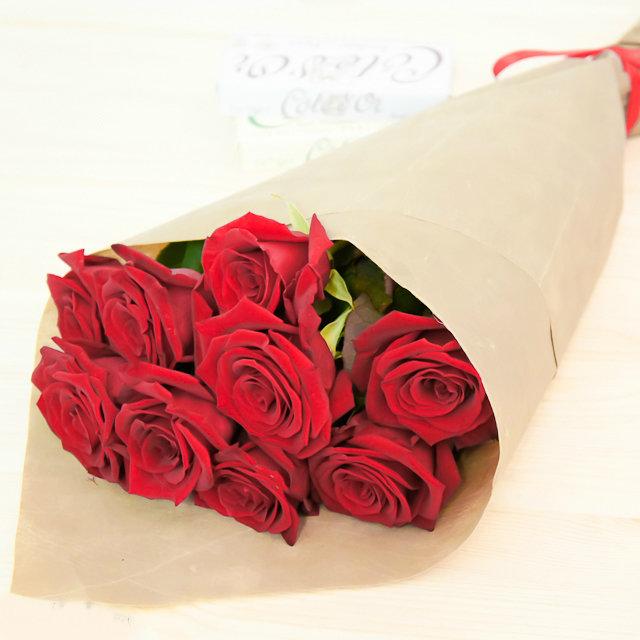 Букеты цветов на заказ г.бишкек радость доставка цветов санкт-петербург