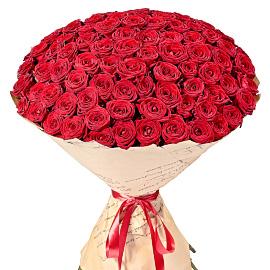Букеты цветов на заказ г. бишкек доставкацветов в юзао